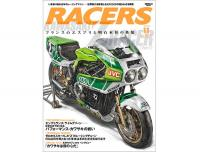 Racers Bike Magazine Vol 11 Kawasaki Z Racer Pt 1