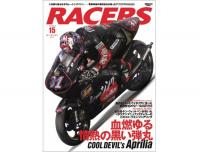 Racers Bike Magazine Vol 15 Aprilia