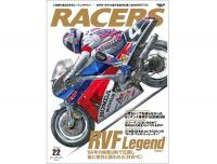Racers Bike Magazine Vol 22 Honda RVF Legends Part 2