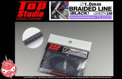 1.0mm Braided Line (Black)
