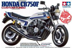 "1:12 Honda CB750F ""Custom Tuned"""