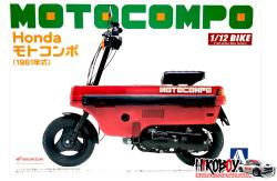 1:12 Honda Motocompo Bike