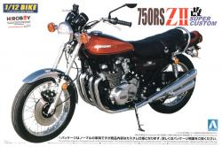1:12 Kawasaki 750RS ZII Super Custom