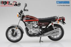 1:12 Kawasaki 900 Super 4 (Z1) Orange Tiger (Pre-Built Model)