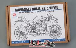 1:12 Kawasaki Ninja H2 Carbon Detail-up Set For Tamiya 14136