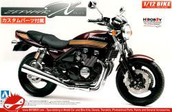 1:12 Kawasaki Zephyr X c/w Custom Parts  - Model Kit