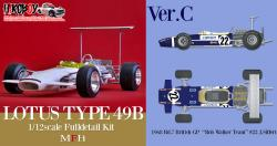 "1:12 Lotus 49B Full Detail Kit : Ver.C : 1968 Rd.7 British GP Winner ""Rob Walker Team"" #22 J.Siffert"