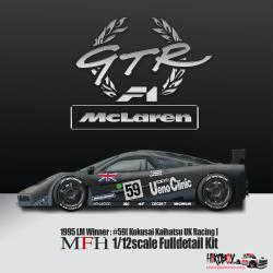 1:12 McLaren F1 GTR ('95 Le Mans Winner) - Full Multi Media Kit