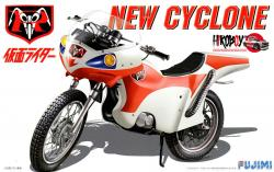 1:12 New Cyclone Bike Kit