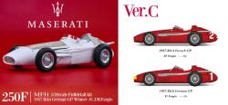1:20 Maserati 250F Ver.C : 1957 Rd.4 French GP Winner #2 J.M.Fangio Rd.6 German GP Winner #1 J.M.Fangio