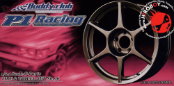 "1:24 16"" Buddy Club P1 Racing Wheels and Tyres"