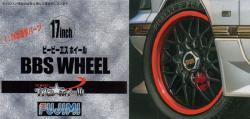 1:24 17 inch BBS RG Wheels
