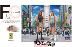 1:24 90's Platform Boots Girls Figure - Two Kits in One Box