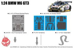 1:24 BMW M6 GT3 Detail-up Set