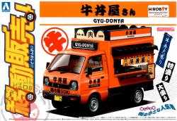 1:24 Catering Machines - Yoshinoya Gyu-don Shop