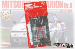 1:24 Detail Up Parts for Mitsubishi Starion Turbo Gr.A `87 JTC Ver.