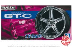 "1:24 Volk Racing GT-C 19"" Wheel and Tyres"