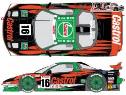 1:24 Castrol Honda NSX Decal Set (for Tamiya)