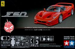 1:24 Ferrari F50 (Re-Issue)