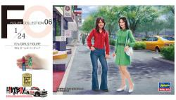 1:24 70's Girl Figure (Two Kits in One Box)