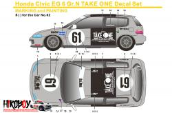 1:24 Honda Civic EG6 Gr.N Take One Decals