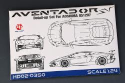 1:24 Lamborghini Aventador SV For Aoshima (PE+Resin+Metal Parts+Metal Logo)