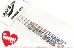 1:24 JDM Decal Set 2