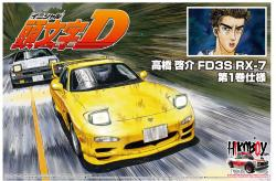 1:24 Keisuke Takahashi Mazda FD3S RX-7 Specification Volume 1 - Initial D