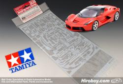 1:24 LaFerrari Carbon Pattern Decal Set  #12656