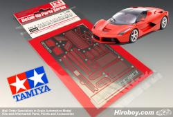 1:24 LaFerrari Photo-Etched Parts Set  12654
