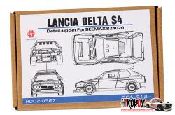 1:24 Lancia Delta S4 Detail-up set PE+Resin+Metal parts (Beemax)
