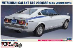 1:24 Mitsubishi Galant GTO 2000 GSR Early Version