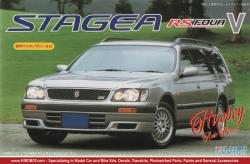 1:24 Nissan Stagea RS Four