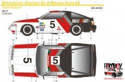 1:24 Mitsubishi Starion Gr.A JTC InterTEC 85 Team Ralliart Decals (Beemax)