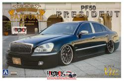"1:24 Mode Parfume Nissan President ""Super VIP"" (PF50) Model Kit"