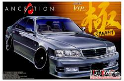 "1:24 Anceltion Nissan Cima Y33 ""Super VIP"" Kiwami  Model Kit"