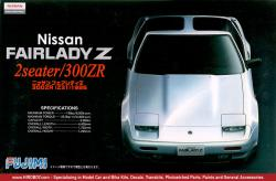 1:24 Nissan Fairlady Z 300ZR (2 Seater)
