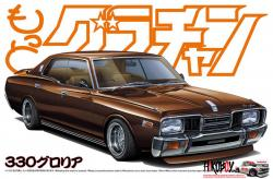 1:24 Nissan Gloria 330 (Grand Champion)