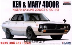 "1:24 Nissan Skyline 2000 GT-X C110 (Ken & Mary"" or ""Kenmeri) 4 Door"