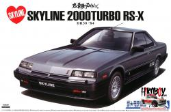 1:24 Nissan DR30 Skyline HT2000 Turbo Intercooler RS X `84