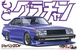 1:24 Nissan Skyline HT2000 Turbo GT-E/S (Grand Champion)