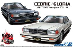 1:24 Nissan Cedric/Gloria 4 Door Hard Top V30E Brougham (1983)