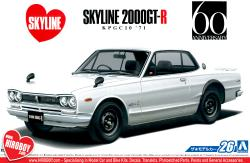 1:24 Nissan KPGC10 Skyline HT2000GT-R  '71 Model Kit