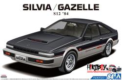 1:24 Nissan S12 Silvia/Gazelle Turbo RS-X `84