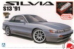 1:24 Nissan Silvia S13 '91 Late Model c/w SR20DET Engine
