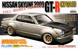 1:24 Nissan Skyline 2000GT-R (KPGC10) Hakosuka Full Works Version