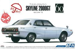 1:24 Nissan Skyline 2000GT GC110 '72 (Ken and Mary) Model Kit