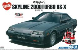 1:24 Nissan Skyline 2000 Turbo RS-X (DR30)