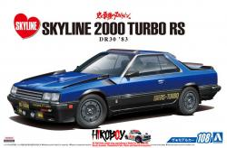 1:24 Nissan Skyline 2000 Turbo RS Aero Custom `83 (DR30)