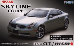 1:24 Nissan Skyline Coupe (350GT Nismo)